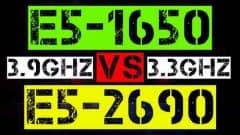 XEON E5-1650 VS E5-2690