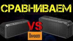 Divoom Voombox Power vs Party