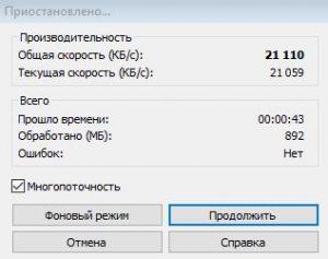 Windows 10 E5-2689 All