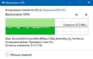 KESU USB 3.0 Write Speed
