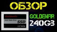 SSD GOLDENFIR 240Gb