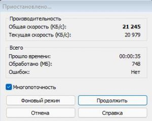 Windows 11 E5-2689 All