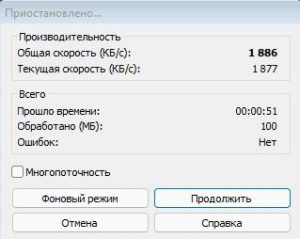 Windows 11 E5-2689 Singl