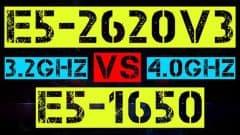 XEON E5-2620 V3 VS E5-1650