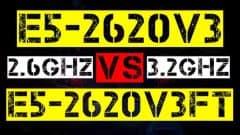 XEON E5-2620v3 VS E5-2620v3 Unlock